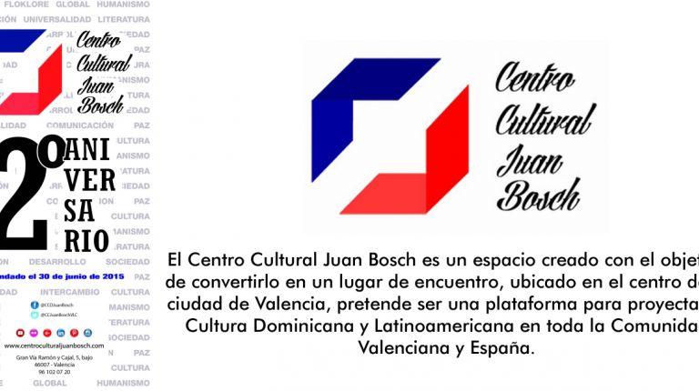 El Centro Cultural Juan Bosch es un espacio creado con el objetivo de convertirlo en un lugar de encuentro,