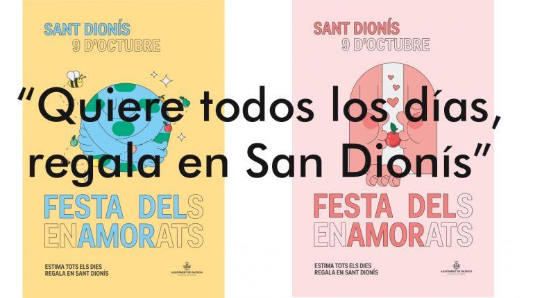 """El AYUNTAMIENTO FOMENTA EL COMERCIO CON LA CAMPAÑA """"INTEGRAL"""" IMPULSADA A RAÍZ DE LA """"FIESTA DEL AMOR"""""""